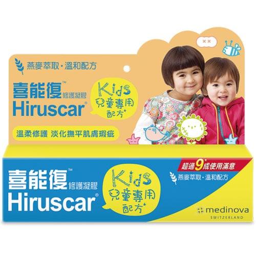 Hiruscar 喜能復修護凝膠-兒童專用配方 20g