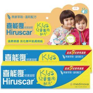 Hiruscar 喜能復修護凝膠二入組-兒童專用配方