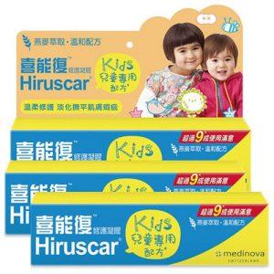 Hiruscar 喜能復修護凝膠三入特惠組-兒童專用配方